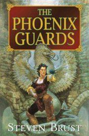 Phoenix-Guards