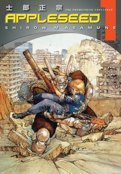 Appleseed-volume-1