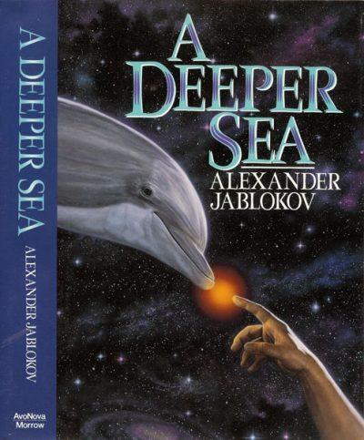 Deeper-Sea