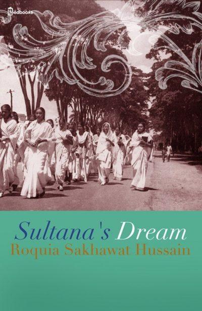 Sultanas Dream