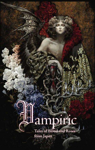 Vampiric 1
