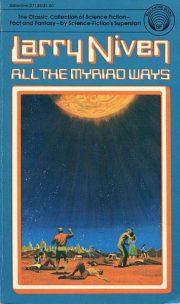 All-the-Myriad-Ways-2