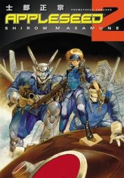 Appleseed-volume-2