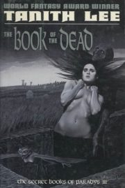 Book-of-the-Dead