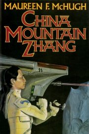China-Mountain-Zhang