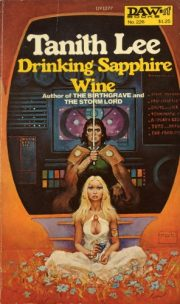 Drinking-Sapphire-Wine