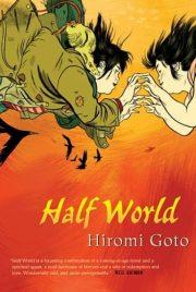 Half-World
