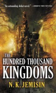 Hundred-Thousand-Kingdoms