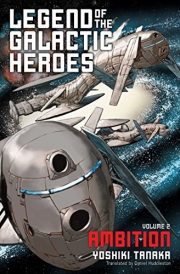Legend-of-the-Galactic-Heroes-Volume-2-Ambition