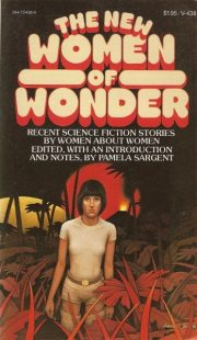 New-Women-of-wonder