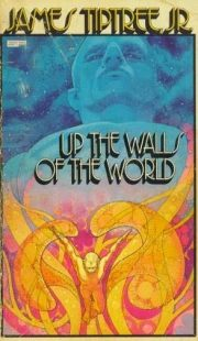 Up-Walls-World