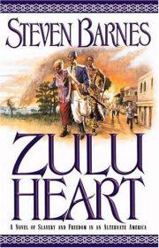 Zulu-Heart