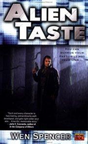 alien-taste