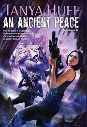 ancient-peace
