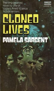 cloned-lives