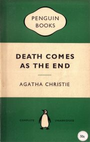 death-comes-as-the-end