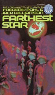 farthest-star