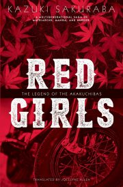 red-girls
