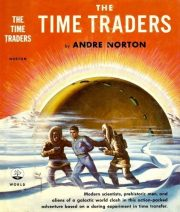 the-time-traders