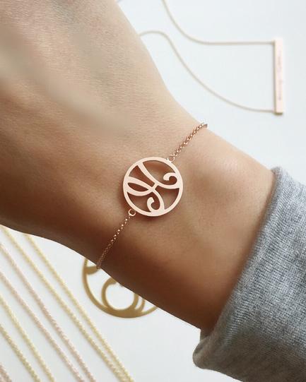 Mini Initial Bracelet