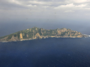 File photo from China's Xinhua News Agency, of one of the Senkaku/Diaoyu islands that are in dispute. Uncredited/Associated Press