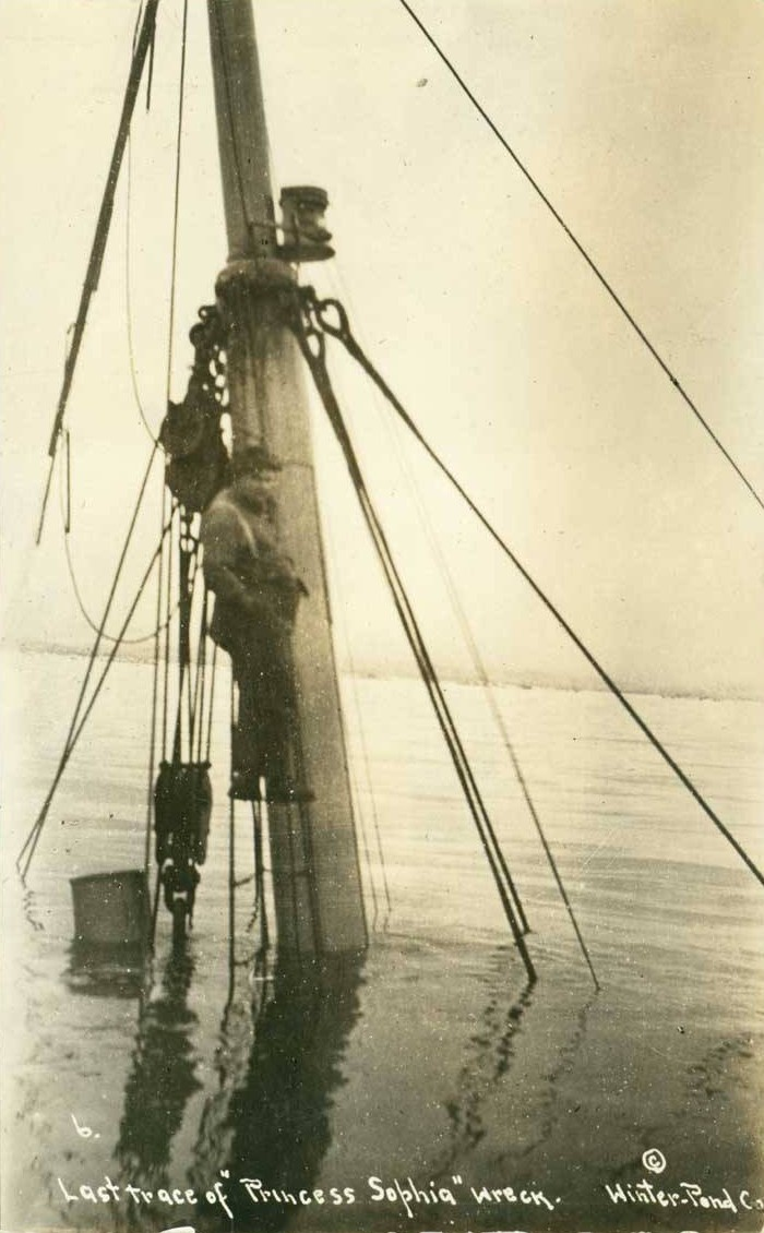 Mast of Princess Sophia