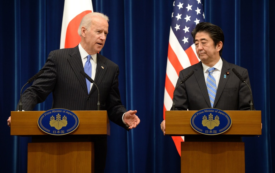 Vice President Joe Biden speaks during a joint press conference with Japanese Prime Minister Shinzo Abe on Tuesday. Toru Yamanaka /AFP/Getty Images