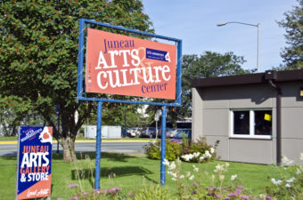 The Juneau Arts and Culture Center, also known as the JACC. (Photo by Heather Bryant/KTOO)