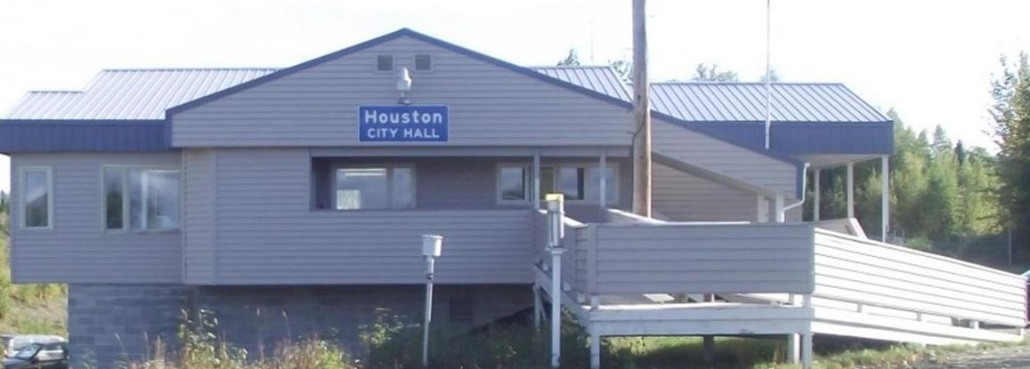 Houston City Hall. (Photo courtesy City of Houston)