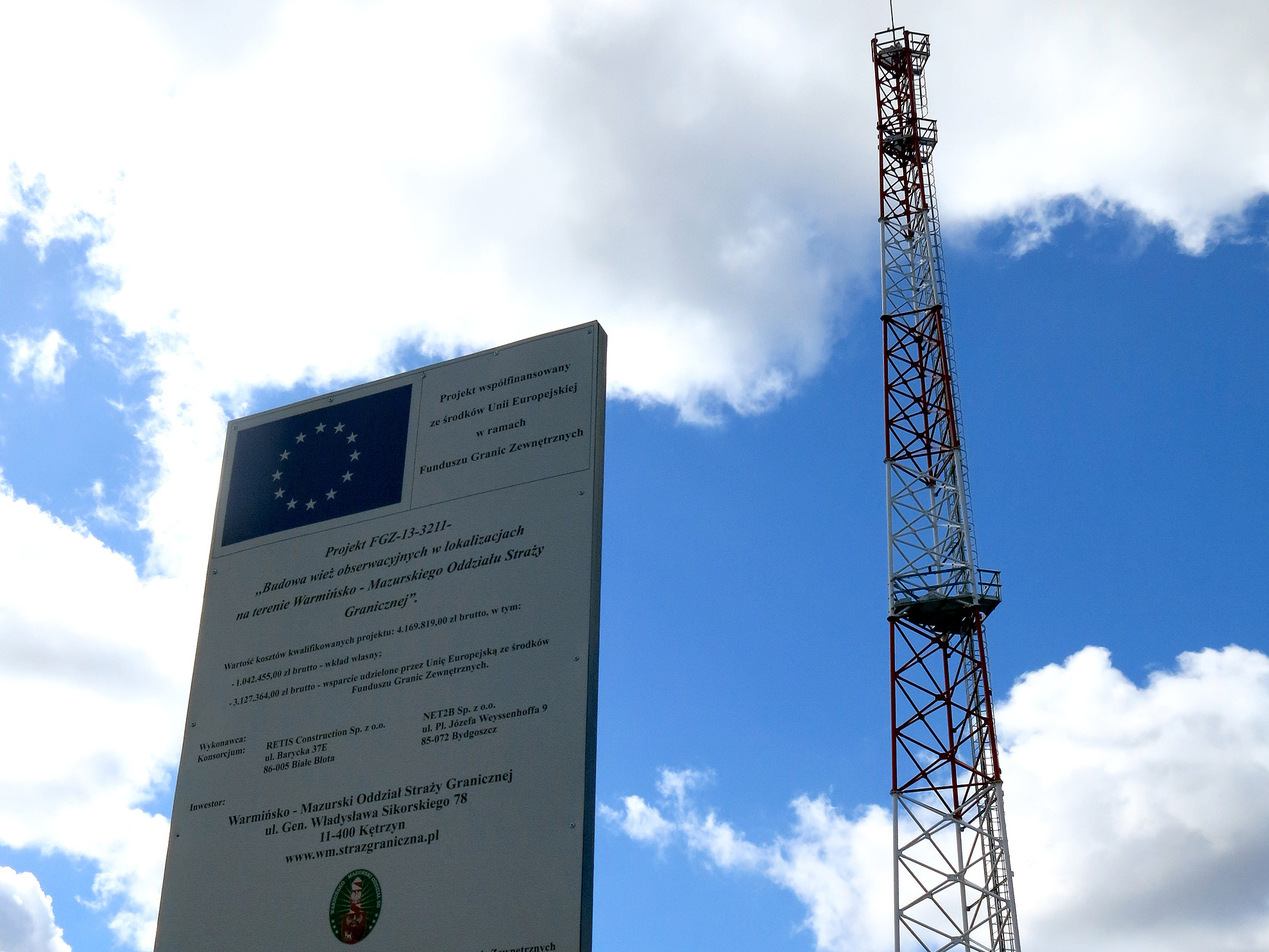 New observation towers, funded by the European Union, have sprouted recently along Poland's border with Russia. This one is located outside the sleepy Polish border village of Parkoszewo. (Soraya Sarhaddi Nelson/NPR)