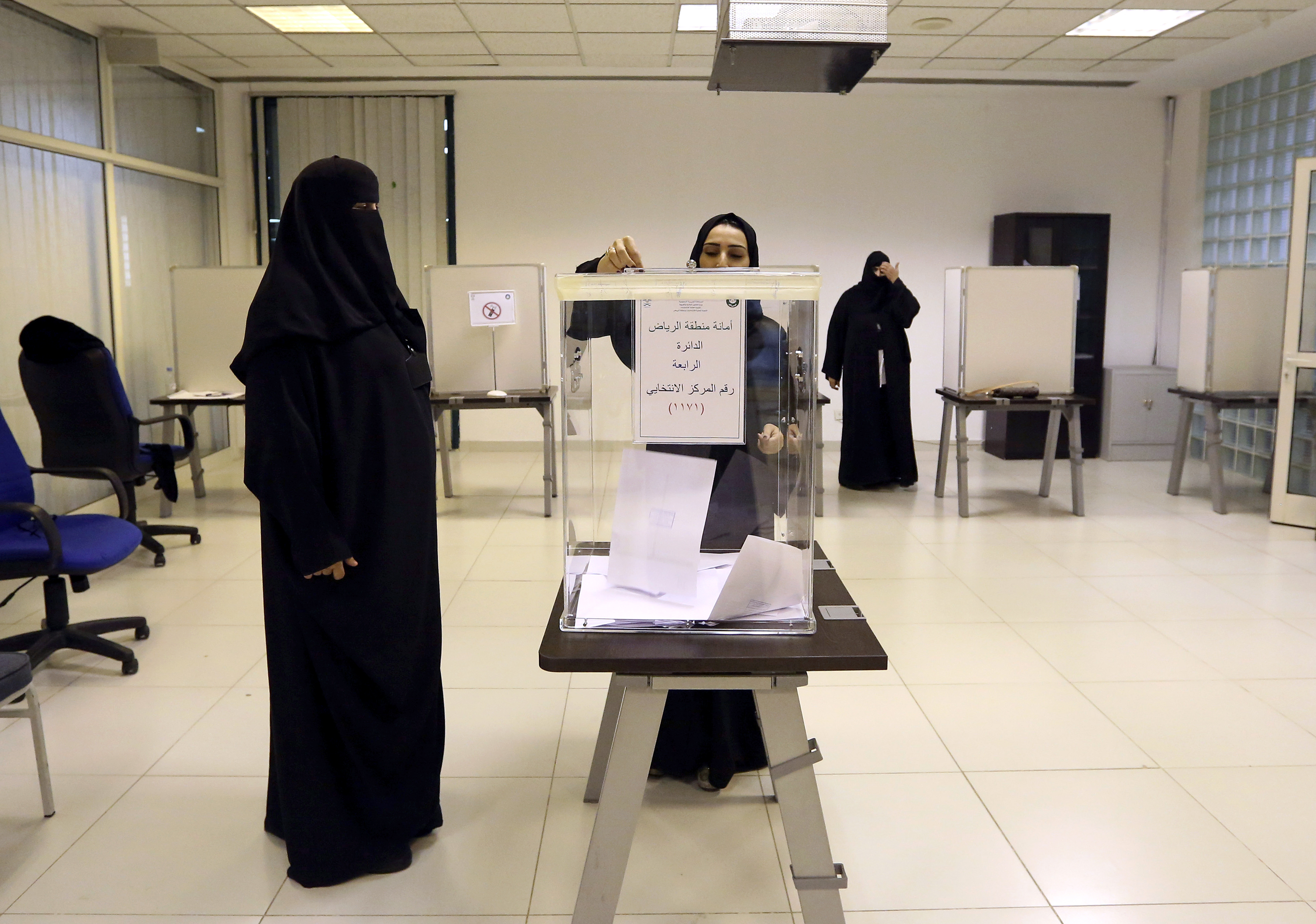 Saudi women vote in Riyadh, Saudi Arabia