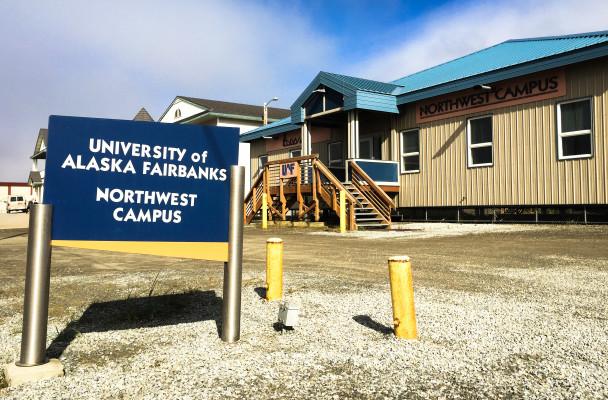 UAF's Northwest Campus in Nome. (KNOM photo)
