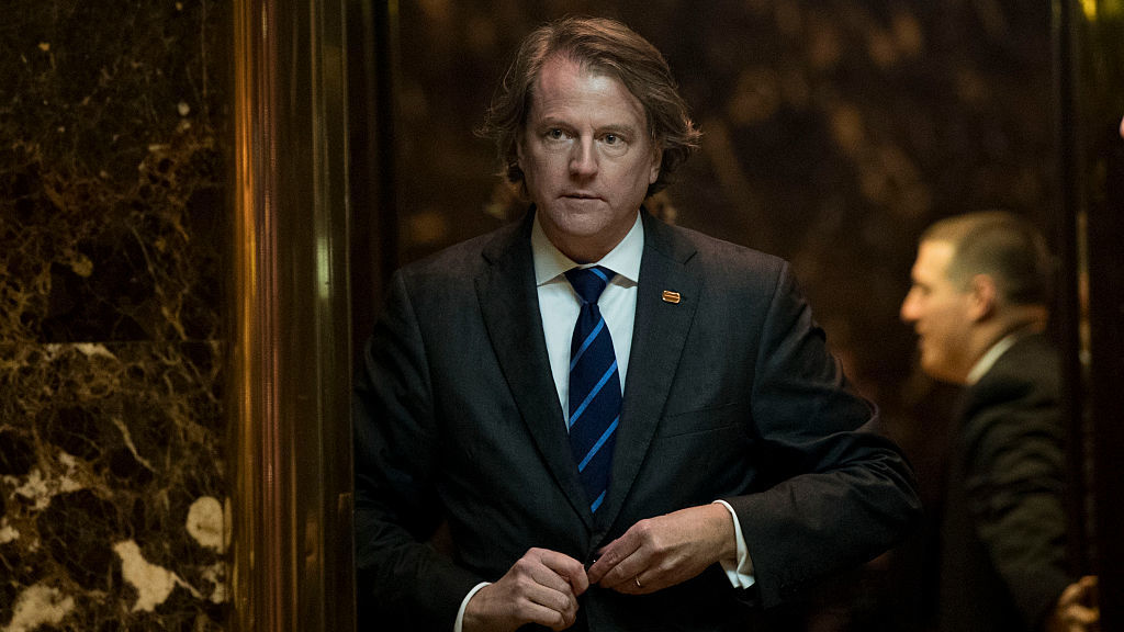 Donald McGahn, general counsel for the Trump transition team, gets into an elevator in the lobby at Trump Tower last week. On Friday, President-elect Trump announced McGahn would be his White House counsel.