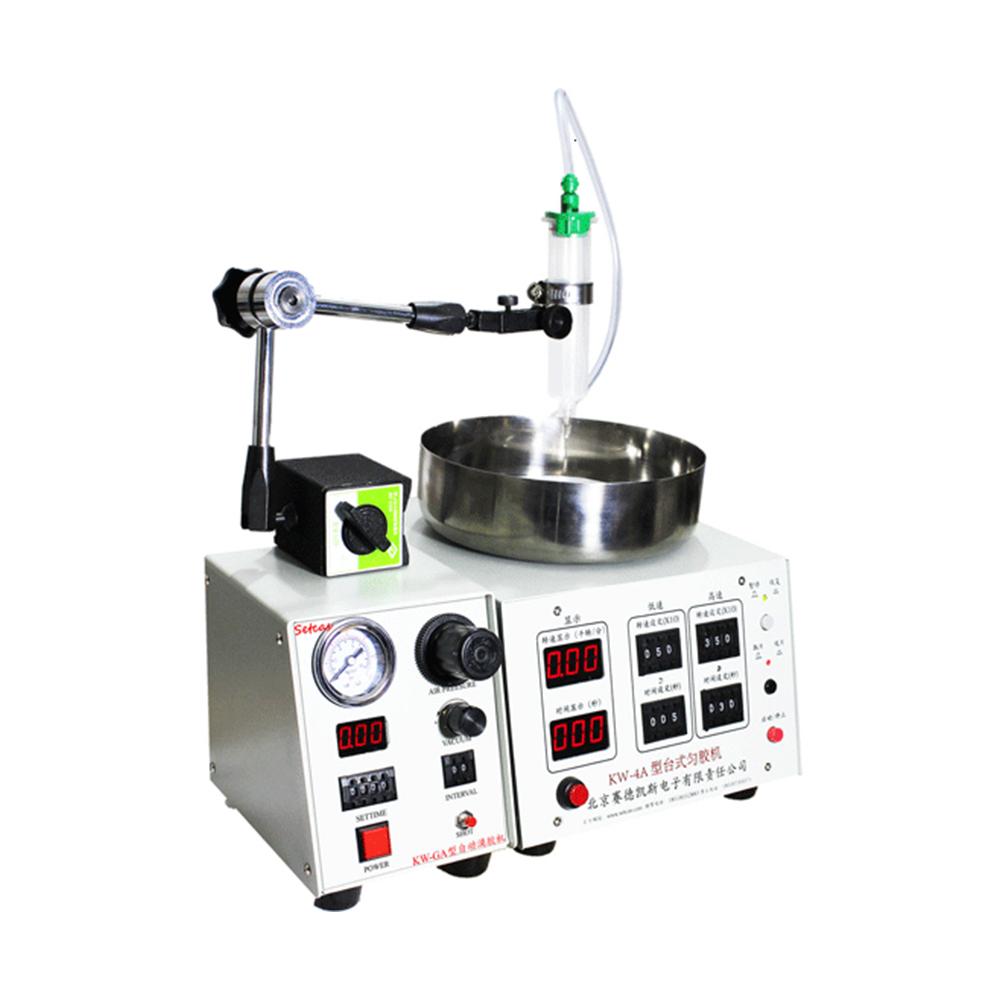 KW-GA-II Automatic Quantitative Dispensing Machine