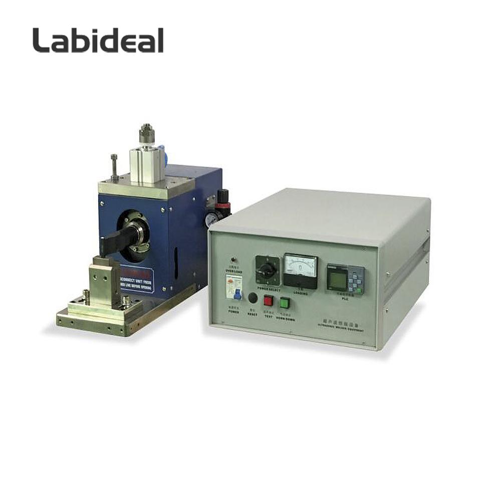 Ultrasonic Battery Spot Welding Machine for Lithium Ion Battery Electrode Sheets Welding