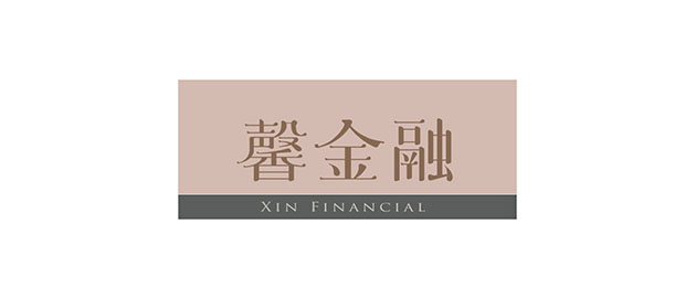 Xin financial