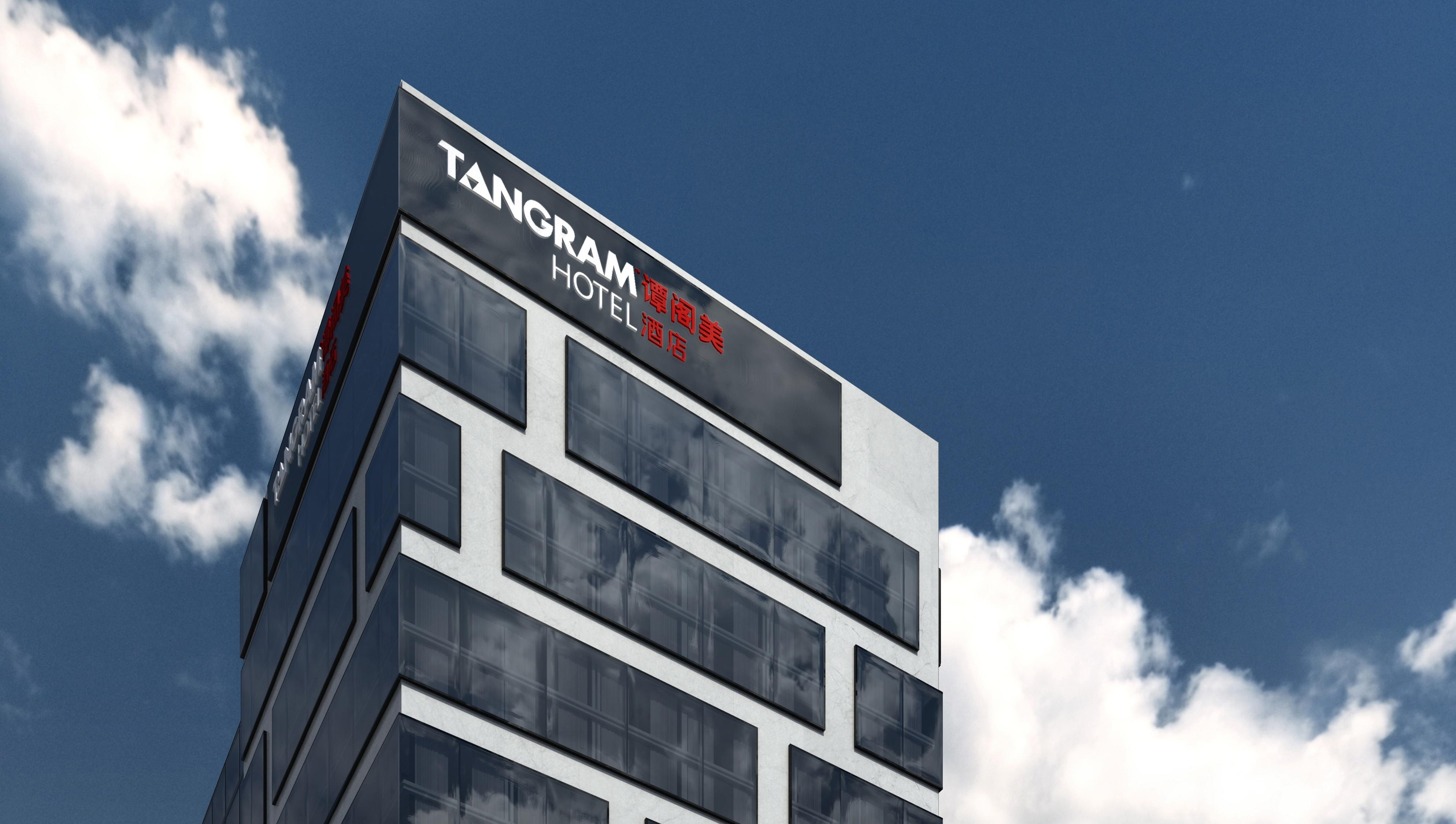 Tangram Hotel Facade