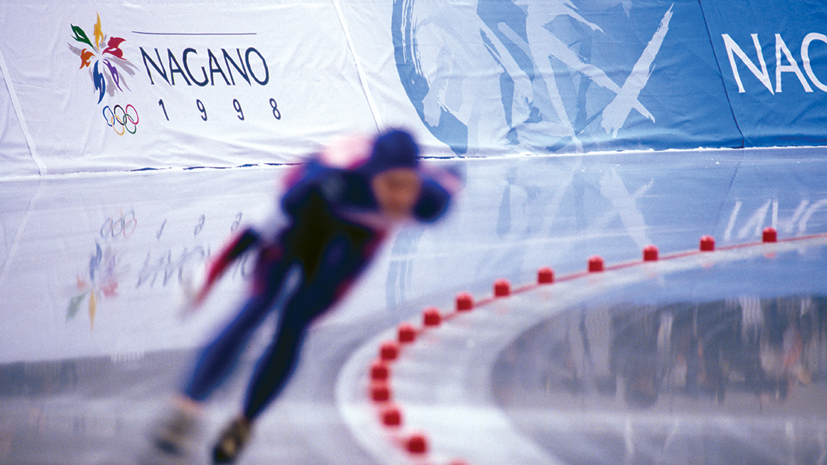 Landor at the Olympics Nagano 1998 Identity