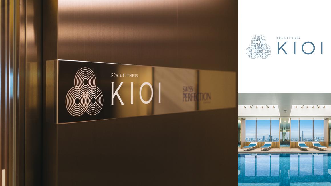Spa & Fitness KIOI 3つの波紋で構成されたデザインで、ボディー、マインド、スピリットの3つが調和される場であることを表現。