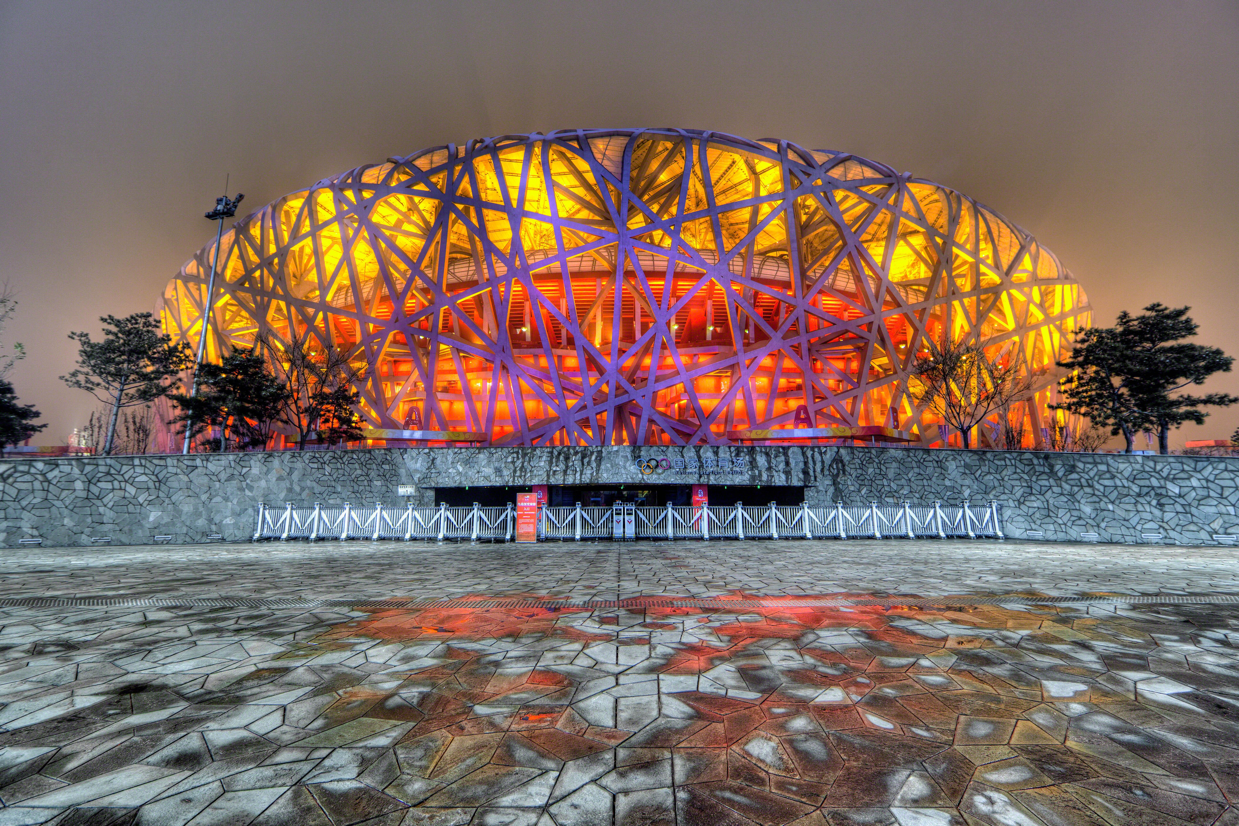 Beijing Olympics origin branding