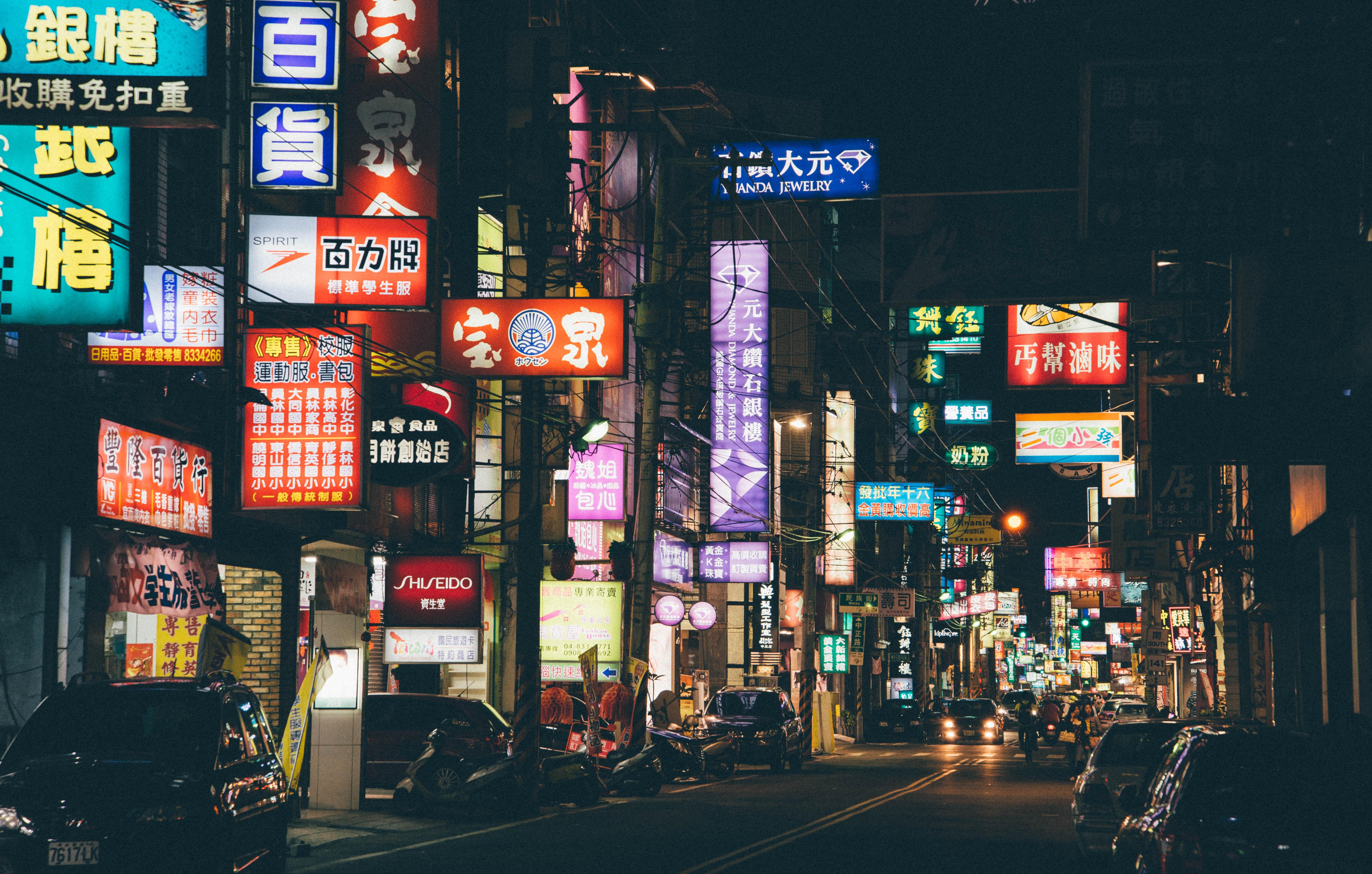 Origin branding China street