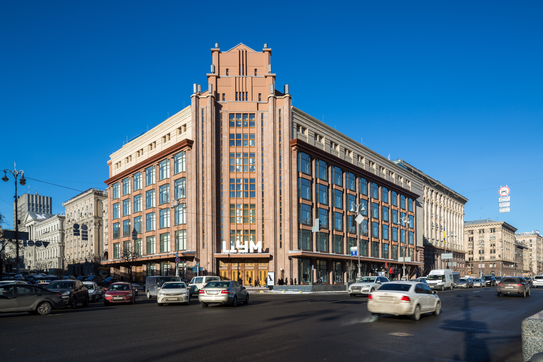 Tsum Kiev