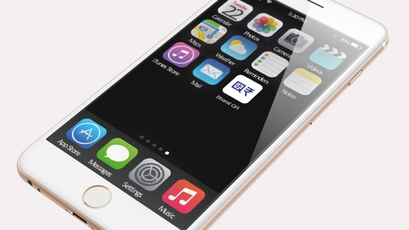 Bharat QR app for iPhone