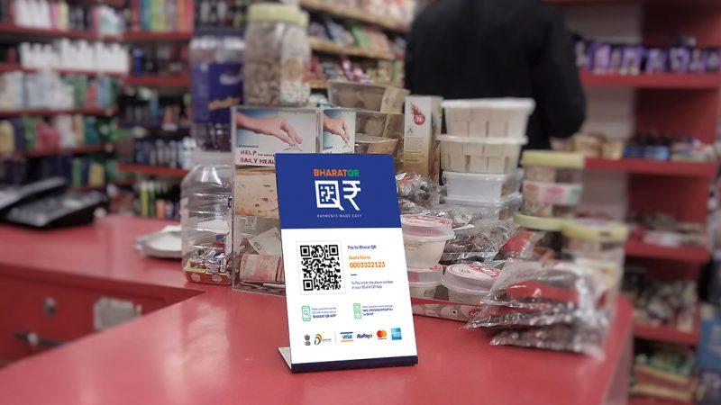 Bharat QR in-store scanning sign