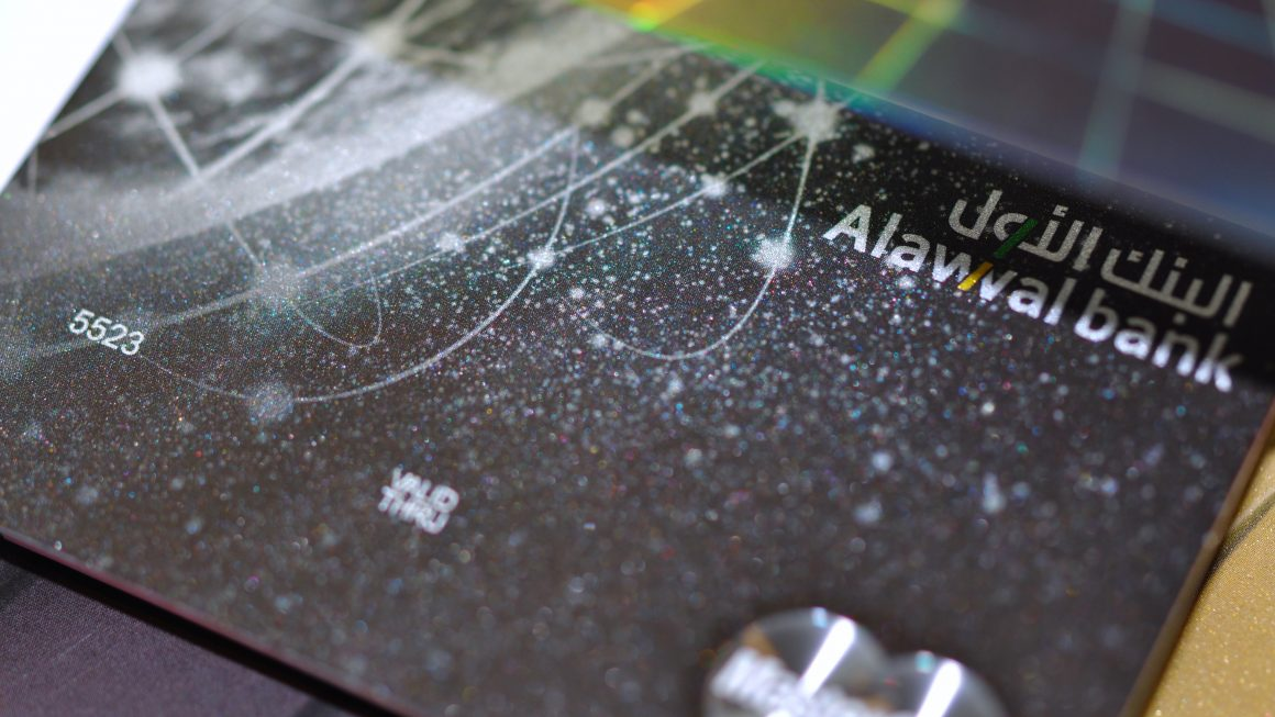 Alawaal Bank Credit Card