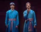 """Guards at the Taj"" production photo 6"