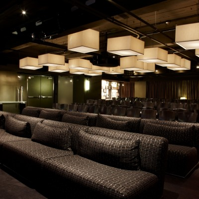 The screening room offers a comfortable and stylish location for your event. Photo by Maarten de Boer.