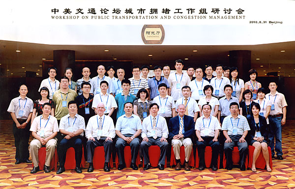 Paul Taylor in China. Metro's Deputy CEO Paul Taylor (third from left in front row) meets with the Beijing Municipal Commission of Transport in late August, early September.