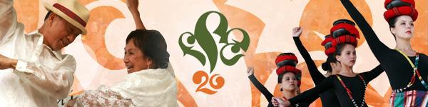20th Anniversary Festival of Philippine Arts and Culture