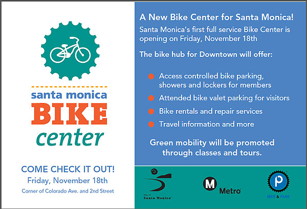 Santa Monica Bike Center Save the Date